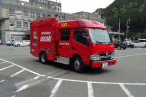須崎消防署_2